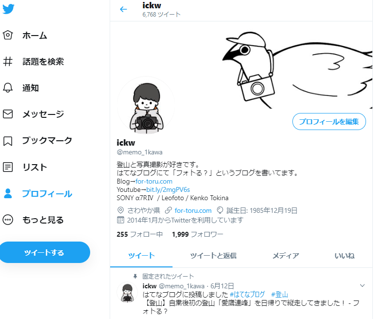 f:id:Kyo_Ichikawa:20200619063450p:plain