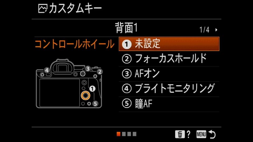 f:id:Kyo_Ichikawa:20200621012440j:plain