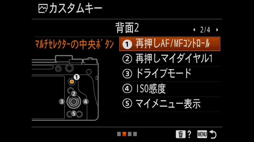 f:id:Kyo_Ichikawa:20200621020047j:plain