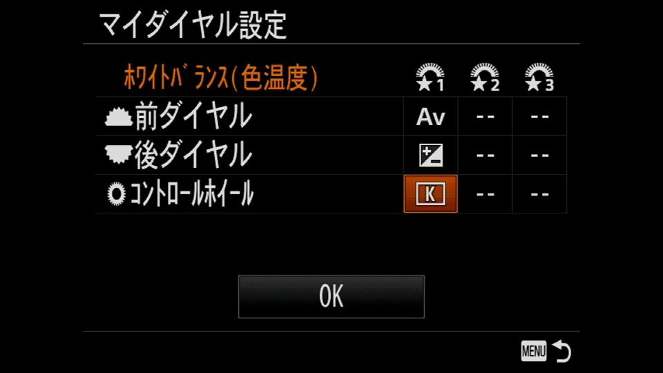 f:id:Kyo_Ichikawa:20200621021724j:plain