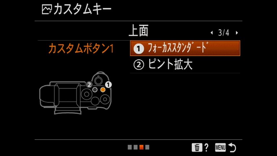 f:id:Kyo_Ichikawa:20200621024636j:plain