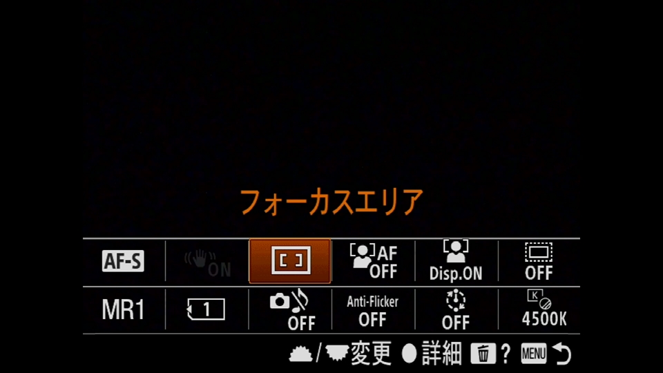 f:id:Kyo_Ichikawa:20200621030743j:plain