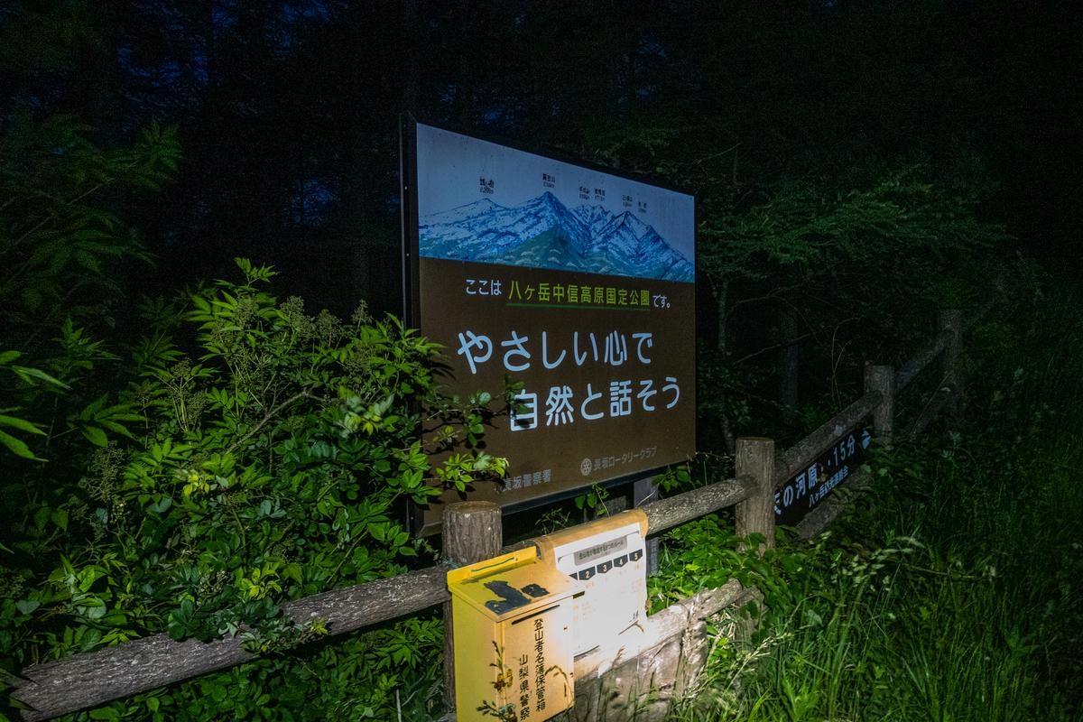 f:id:Kyo_Ichikawa:20200630055144j:plain