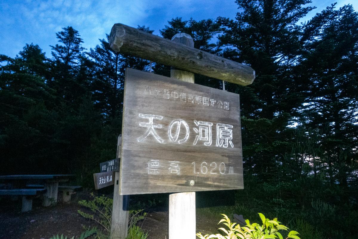 f:id:Kyo_Ichikawa:20200630055208j:plain