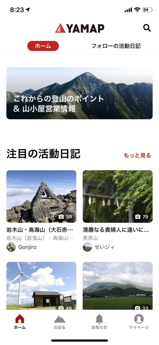f:id:Kyo_Ichikawa:20200704082443p:plain