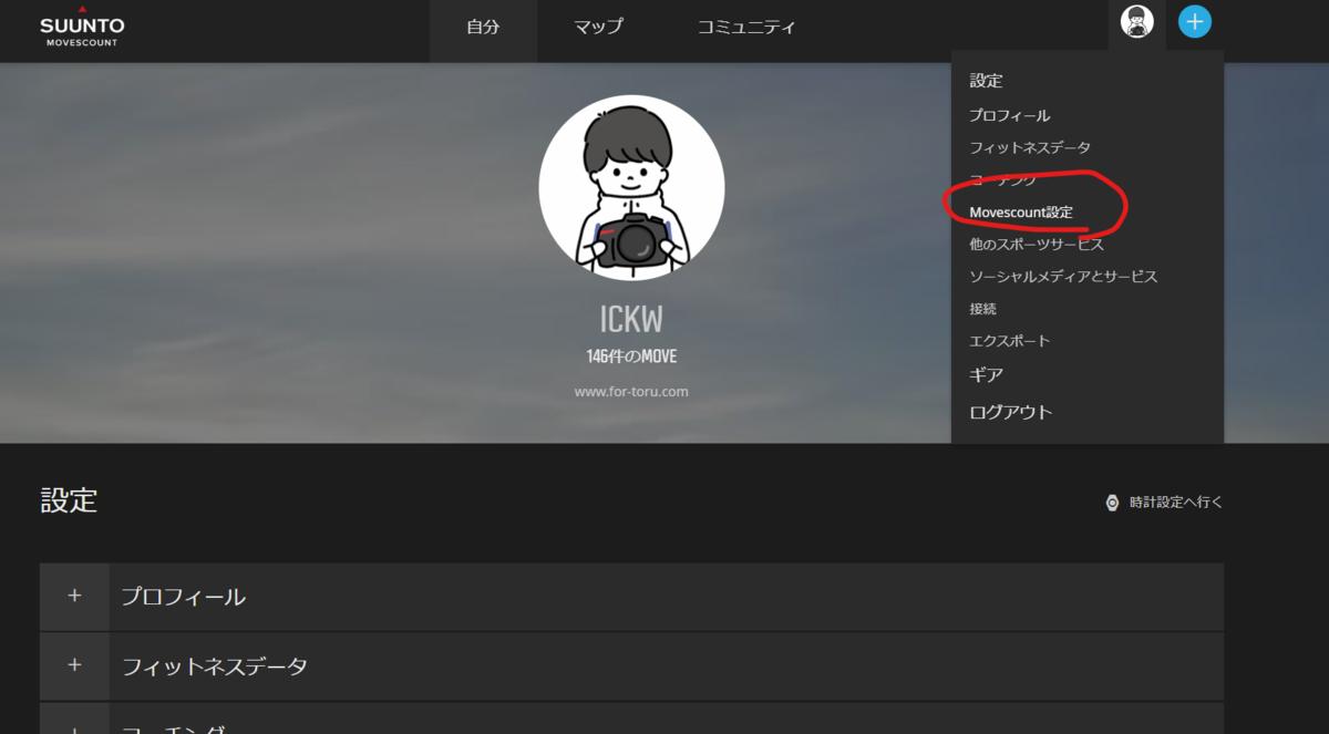 f:id:Kyo_Ichikawa:20200704084710p:plain
