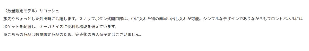 f:id:Kyo_Ichikawa:20200712192917p:plain
