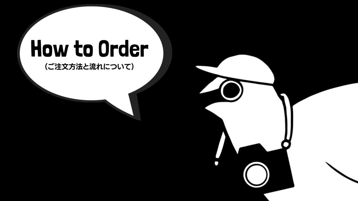 f:id:Kyo_Ichikawa:20200715192526p:plain