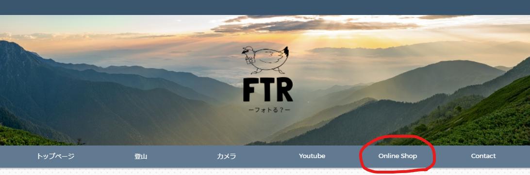 f:id:Kyo_Ichikawa:20200805060302p:plain