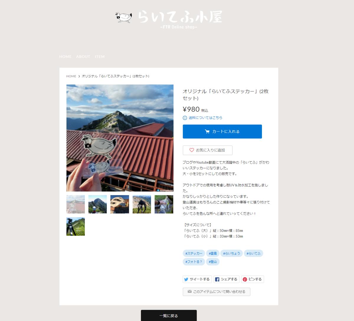 f:id:Kyo_Ichikawa:20200827150055p:plain