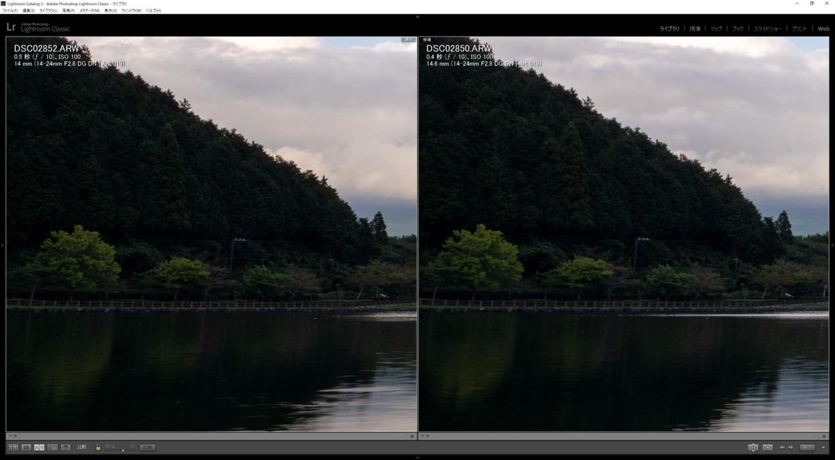 f:id:Kyo_Ichikawa:20200904202537p:plain