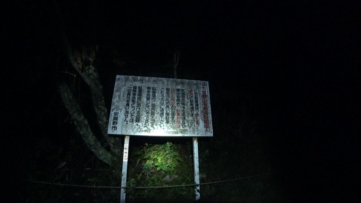f:id:Kyo_Ichikawa:20200924202927p:plain