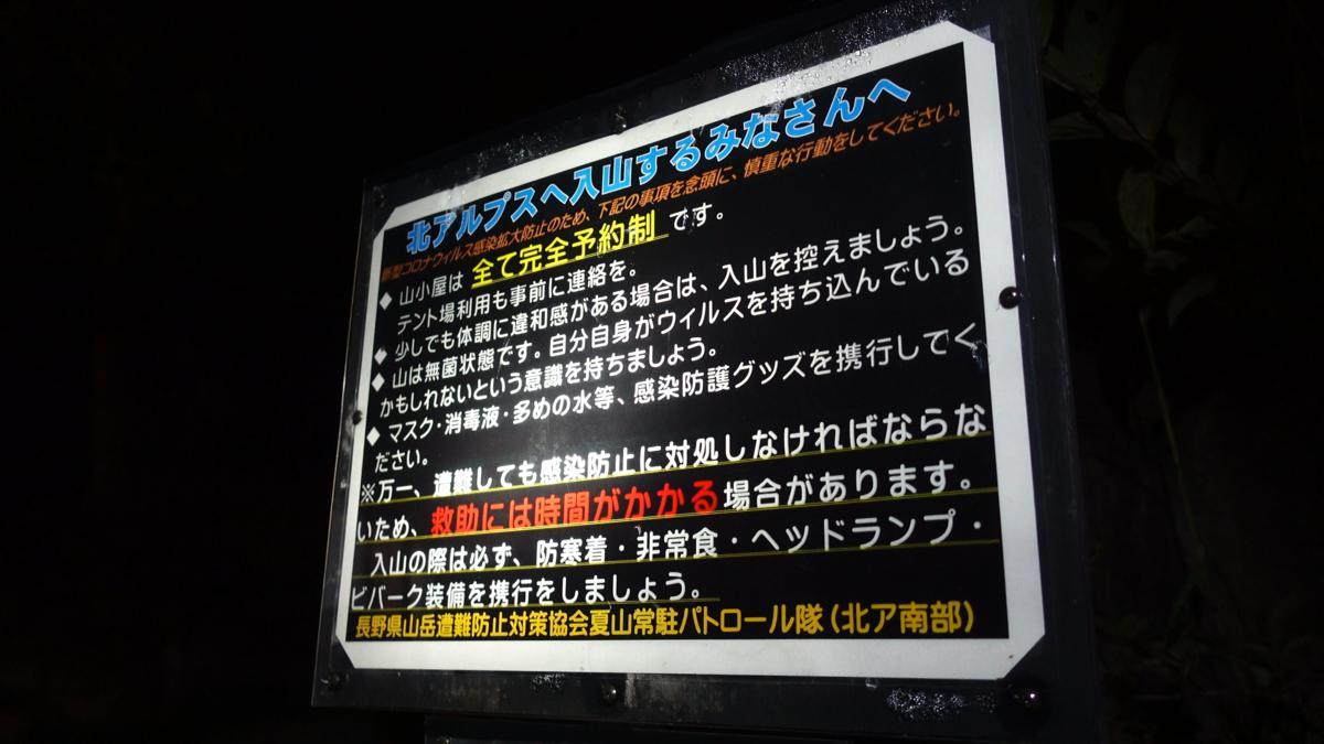 f:id:Kyo_Ichikawa:20200924203144p:plain