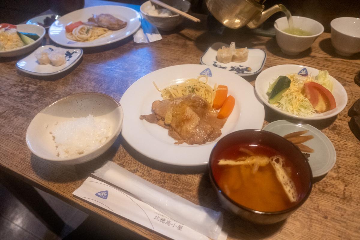 f:id:Kyo_Ichikawa:20201023220630j:plain