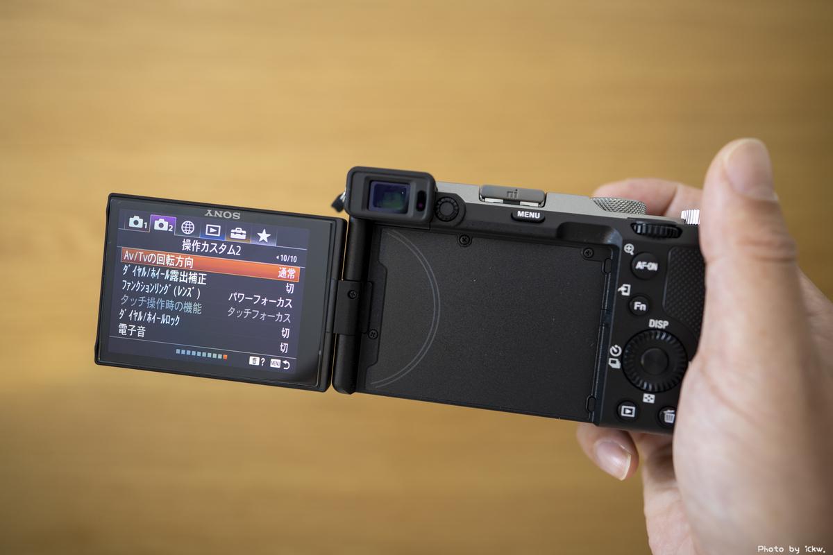 f:id:Kyo_Ichikawa:20201027154956j:plain