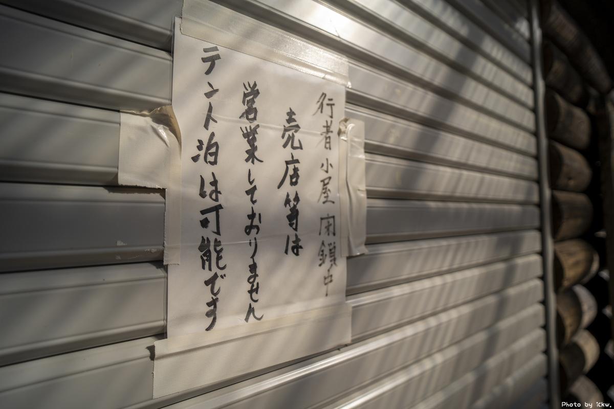 f:id:Kyo_Ichikawa:20201124214621j:plain