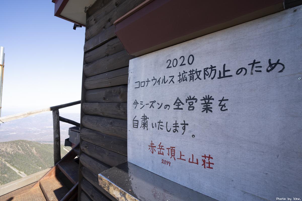 f:id:Kyo_Ichikawa:20201124222918j:plain