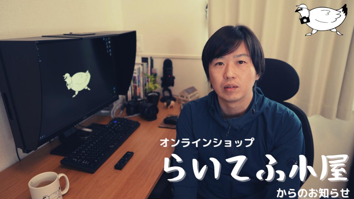 f:id:Kyo_Ichikawa:20201130202351p:plain