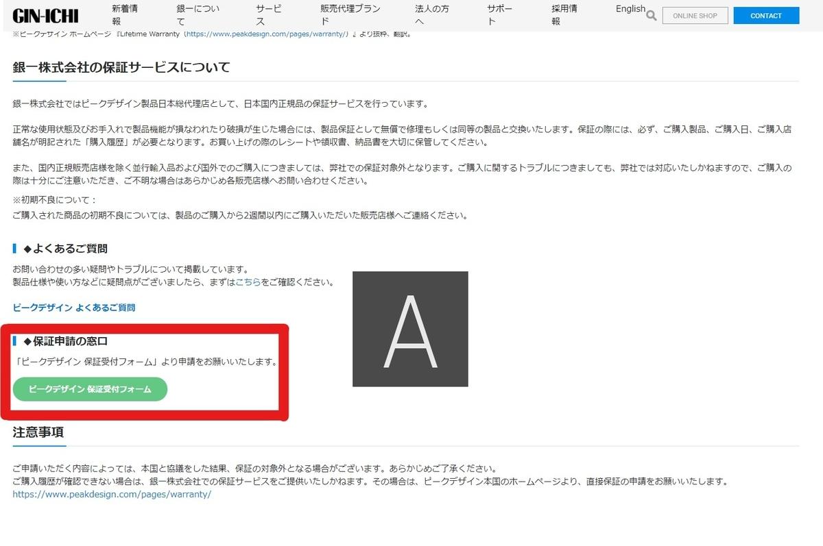 f:id:Kyo_Ichikawa:20210110100453j:plain
