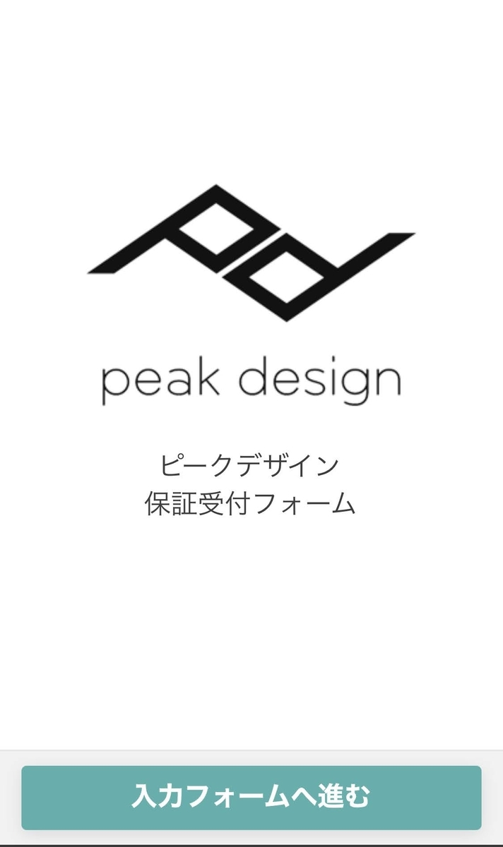 f:id:Kyo_Ichikawa:20210110101023j:plain