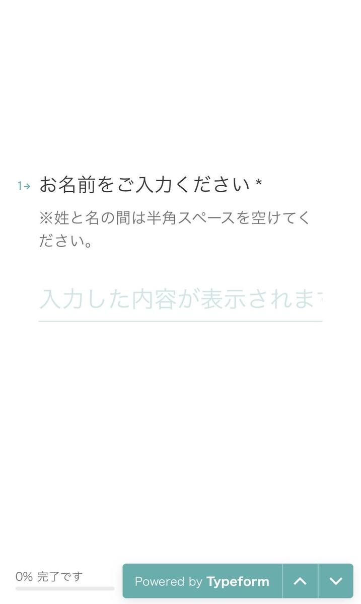 f:id:Kyo_Ichikawa:20210110101124j:plain