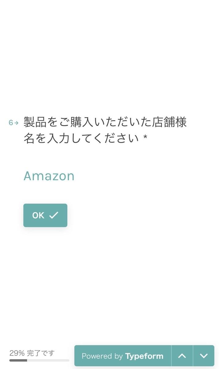 f:id:Kyo_Ichikawa:20210110101322j:plain