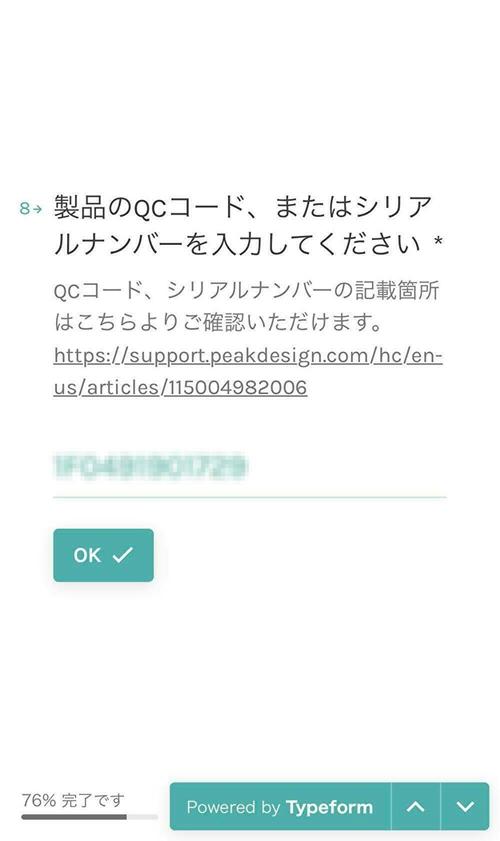 f:id:Kyo_Ichikawa:20210110103522j:plain