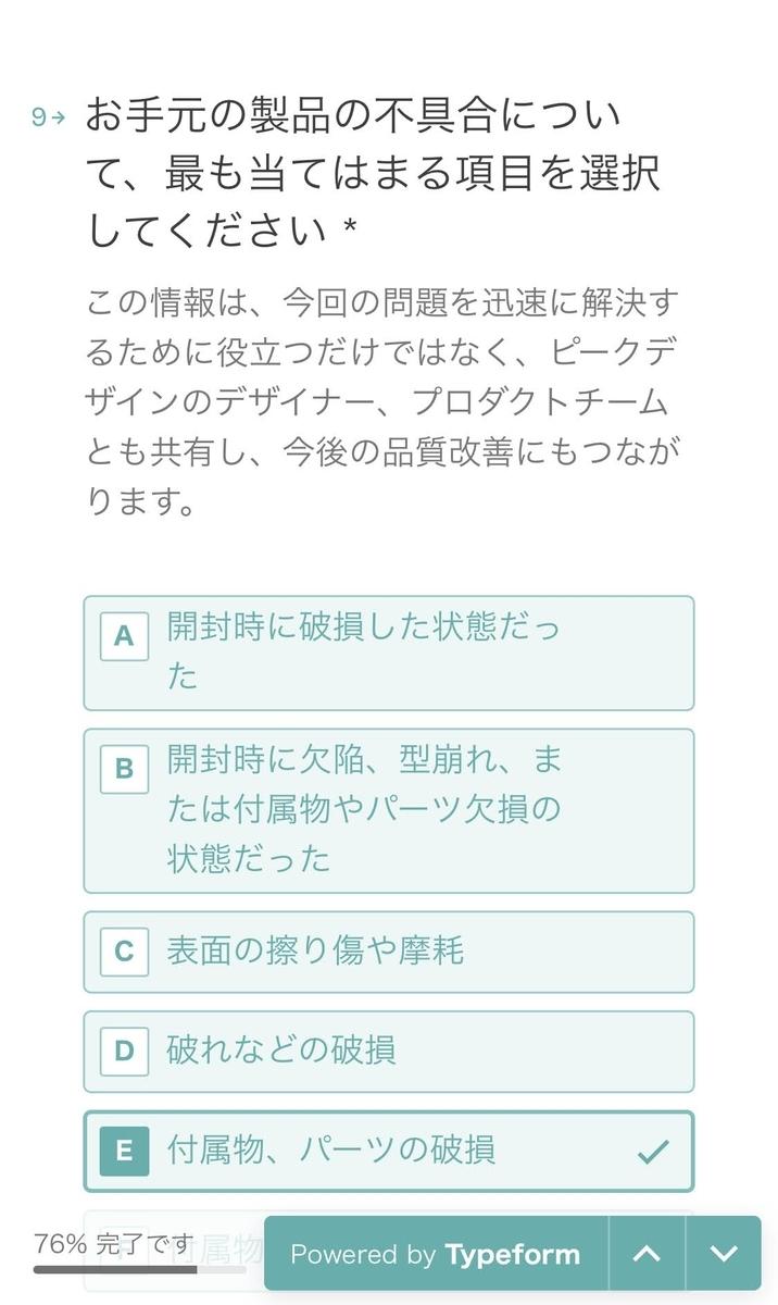 f:id:Kyo_Ichikawa:20210110104348j:plain