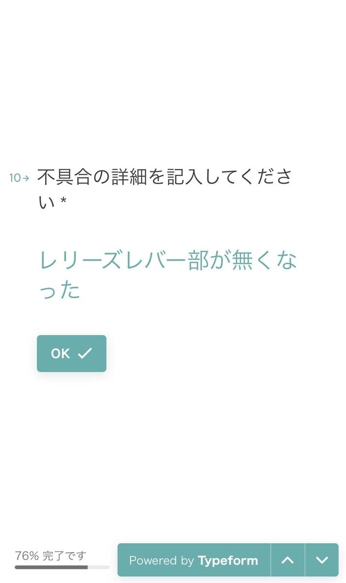 f:id:Kyo_Ichikawa:20210110104353j:plain