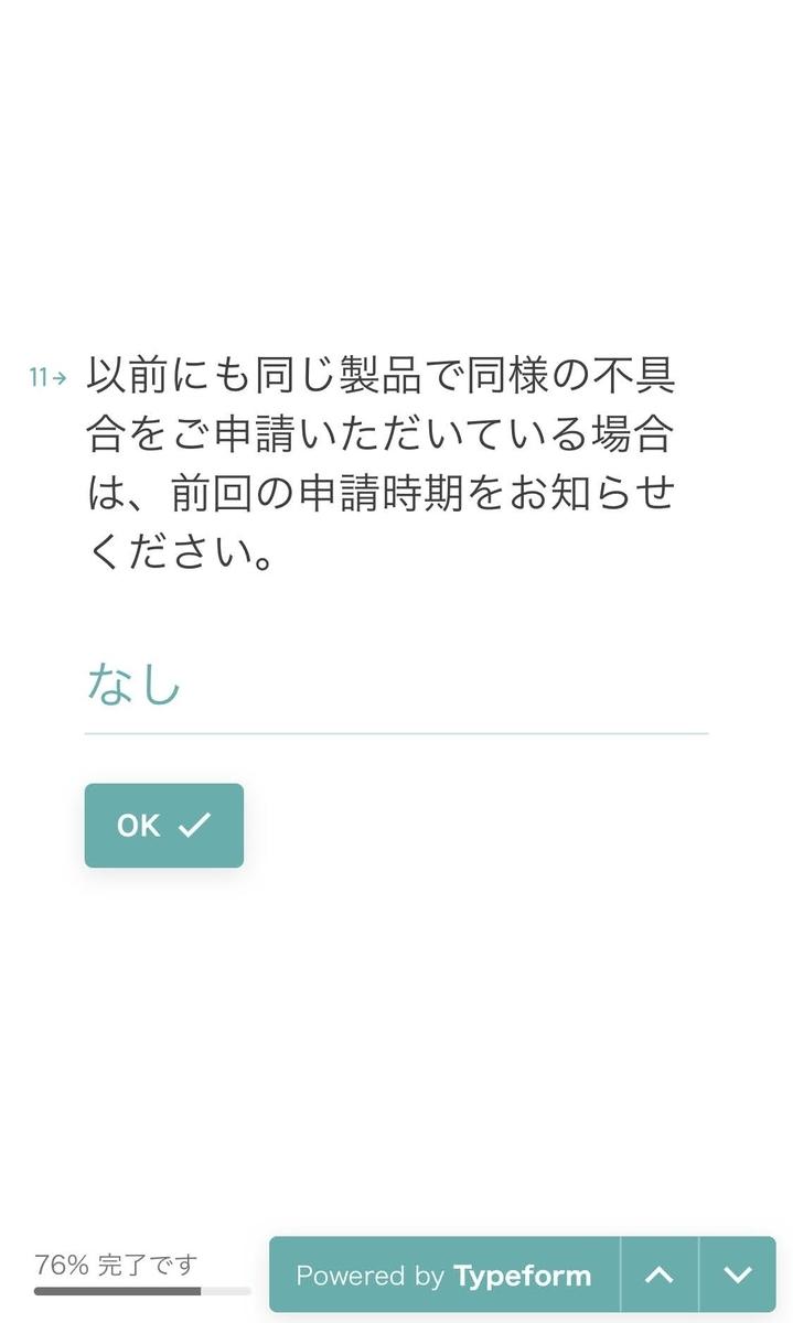 f:id:Kyo_Ichikawa:20210110104357j:plain