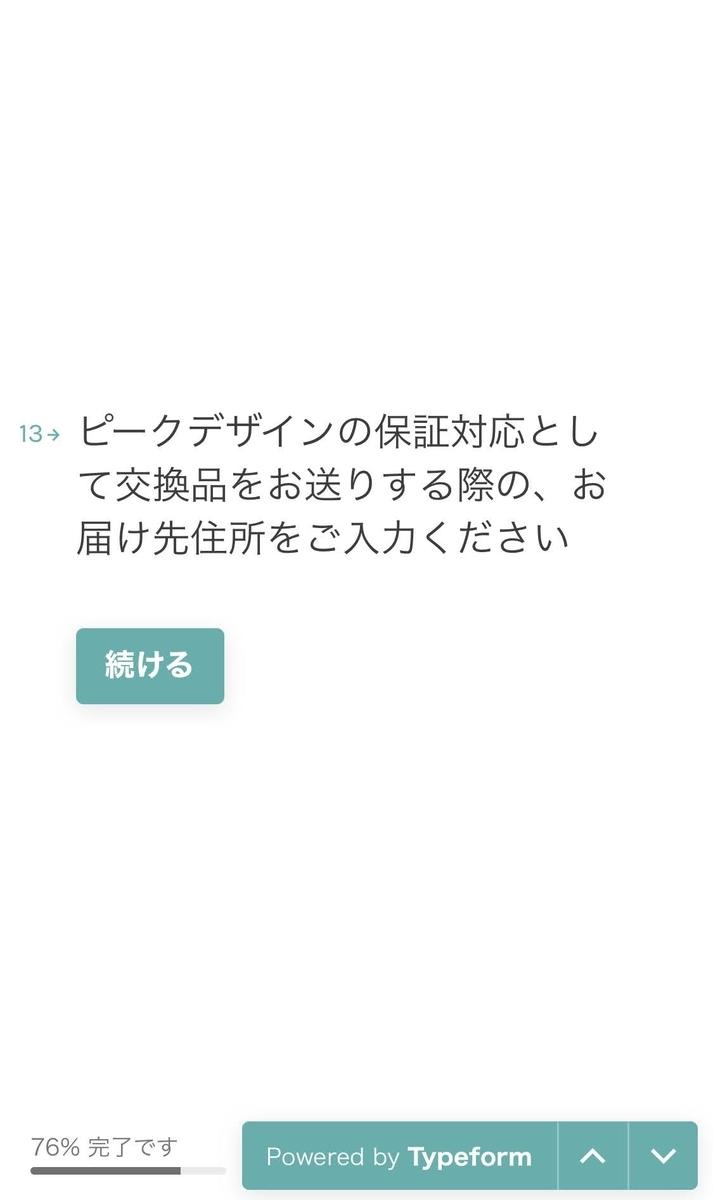 f:id:Kyo_Ichikawa:20210110104631j:plain