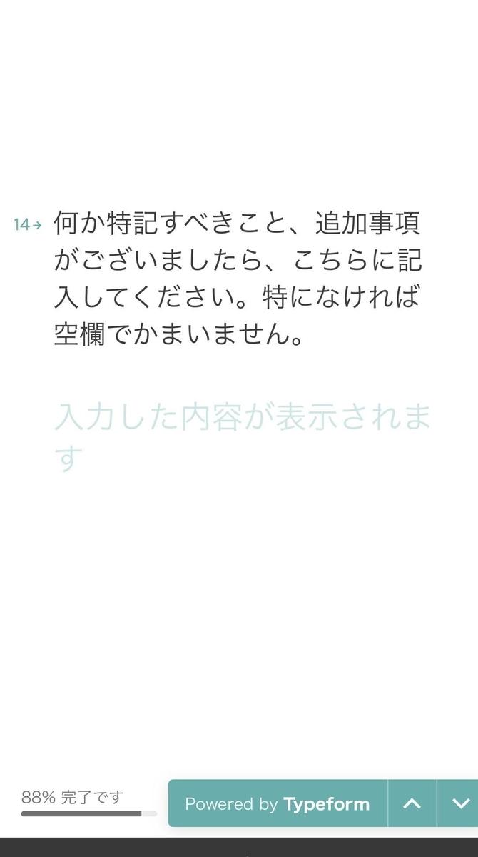 f:id:Kyo_Ichikawa:20210110104857j:plain