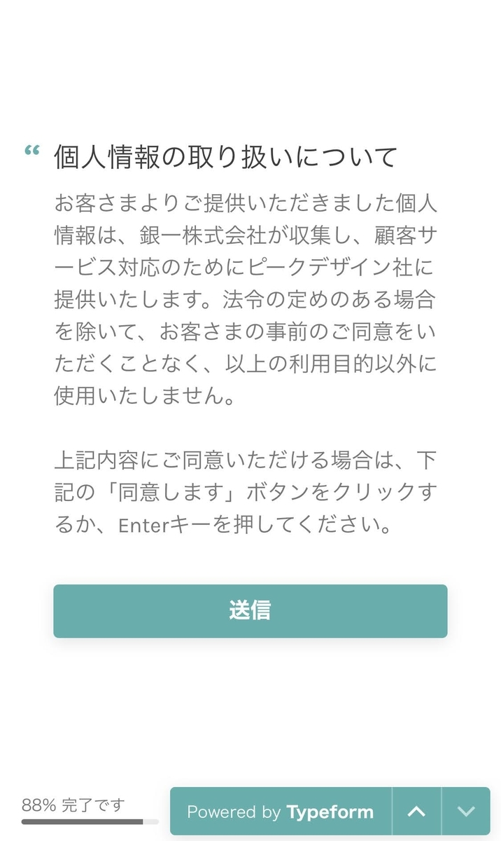 f:id:Kyo_Ichikawa:20210110104902j:plain