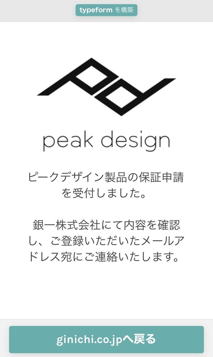 f:id:Kyo_Ichikawa:20210110104905j:plain