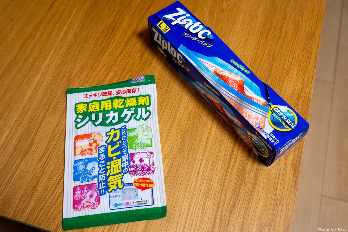 f:id:Kyo_Ichikawa:20210325202450j:plain