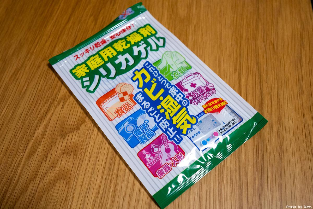 f:id:Kyo_Ichikawa:20210325205336j:plain