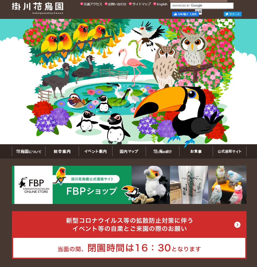 f:id:Kyo_Ichikawa:20210405212856p:plain