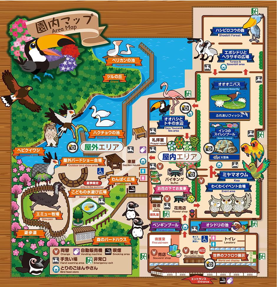 f:id:Kyo_Ichikawa:20210405213914p:plain