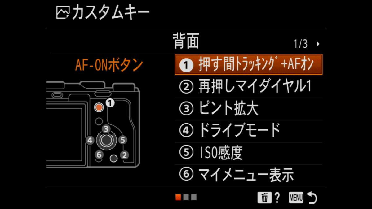 f:id:Kyo_Ichikawa:20210505105729p:plain