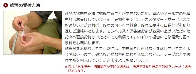 f:id:Kyo_Ichikawa:20210527220136p:plain