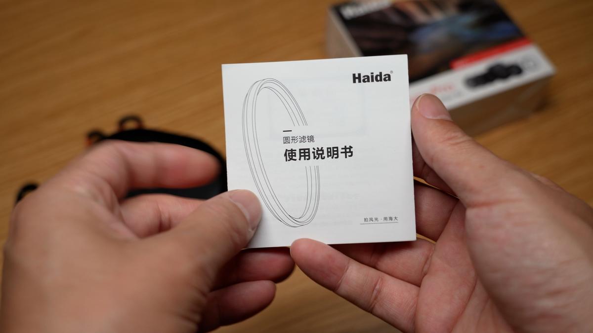 f:id:Kyo_Ichikawa:20210628211818j:plain