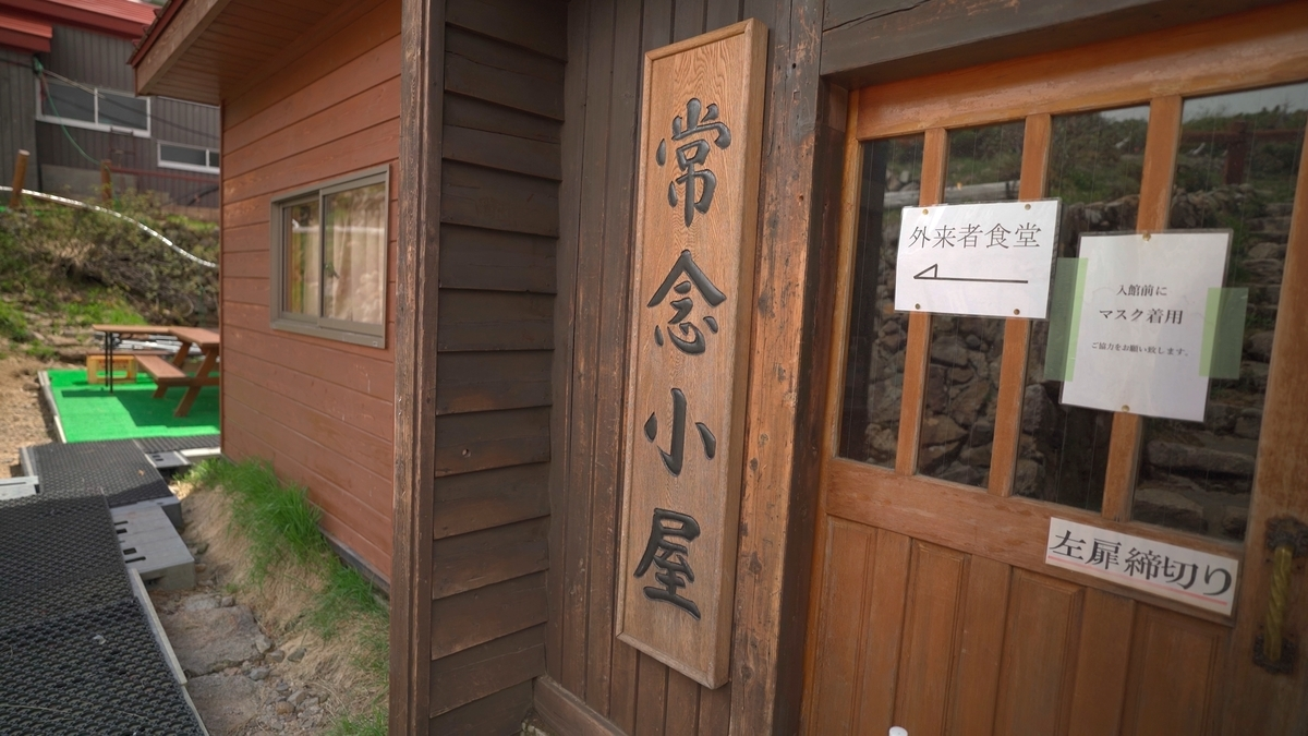 f:id:Kyo_Ichikawa:20210710084359j:plain