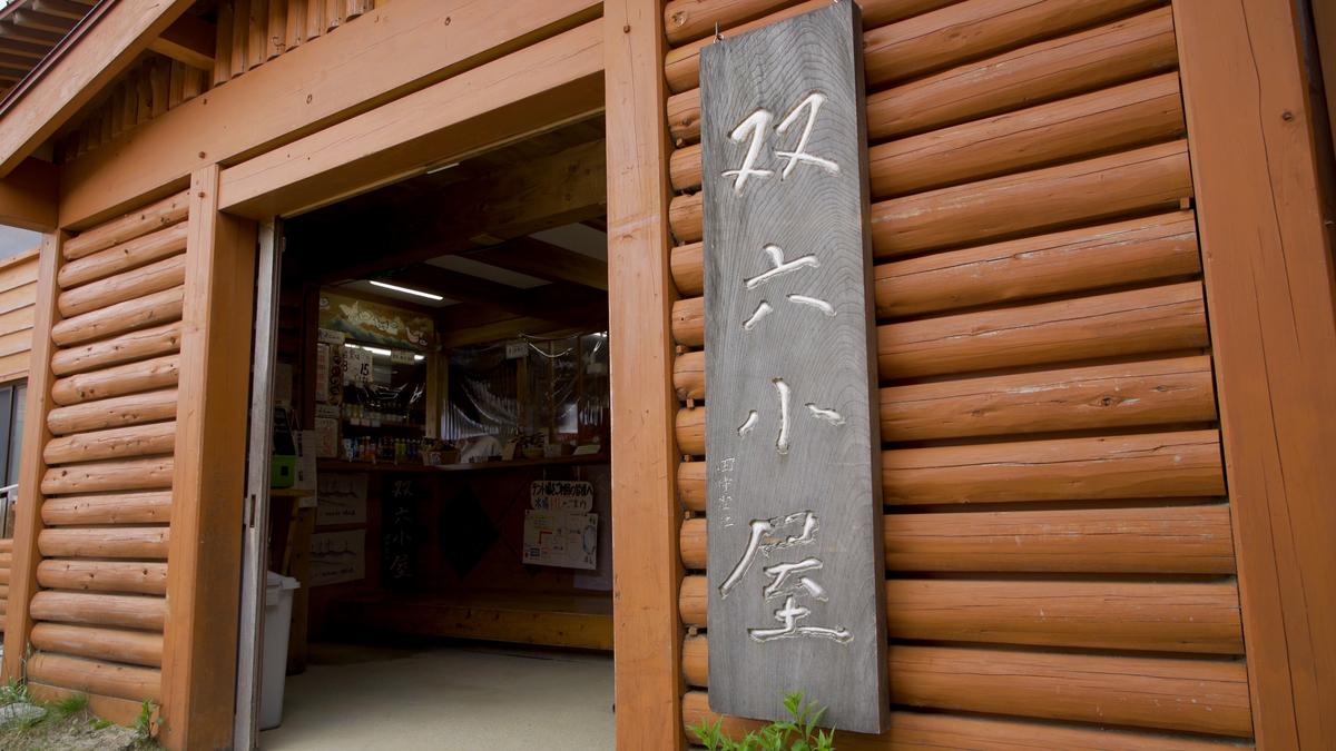 f:id:Kyo_Ichikawa:20210815151219j:plain