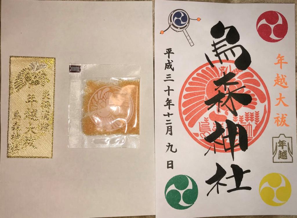 f:id:Kyogoku:20181211044524p:plain