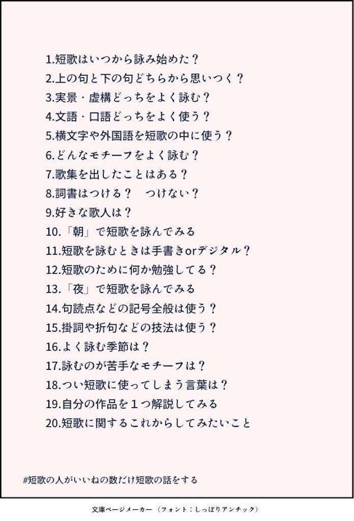 f:id:Kyogoku_Korin:20181024154025j:image