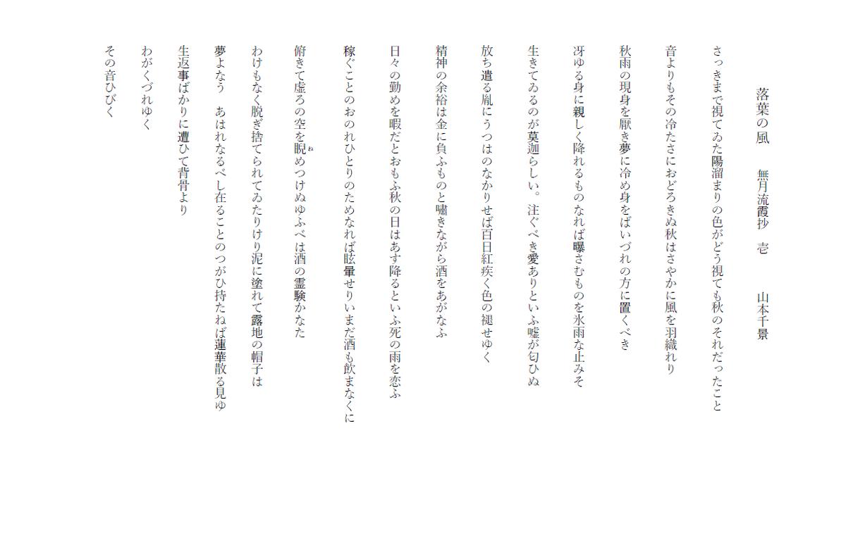 f:id:Kyogoku_Korin:20190923215017p:plain