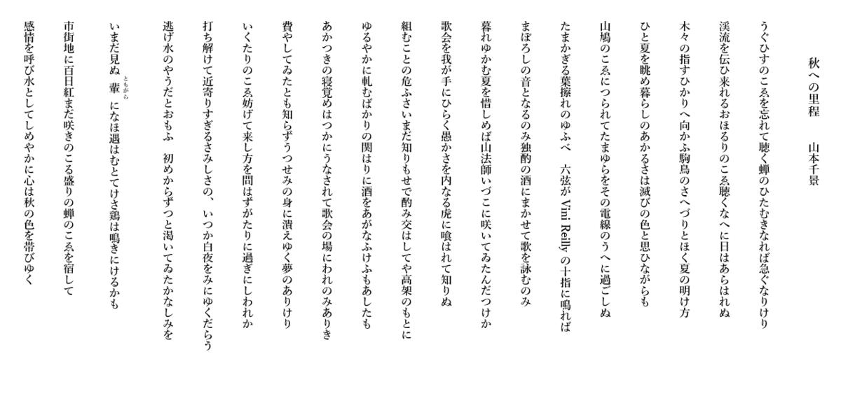 f:id:Kyogoku_Korin:20200124010926p:plain