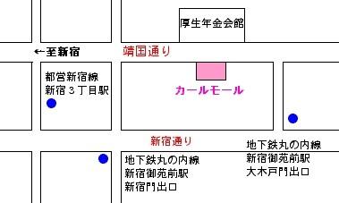 f:id:KyojiOhno:20100318135025j:image
