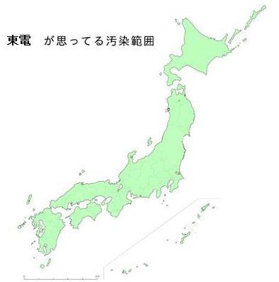 f:id:KyojiOhno:20110921235205j:image