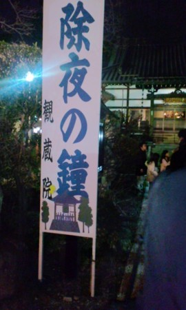 f:id:KyojiOhno:20111231225326j:image